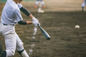 baseball player playing